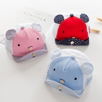 宝宝帽子夏6-24个月男童女孩薄款遮阳帽网格透气鸭舌帽可爱婴儿帽