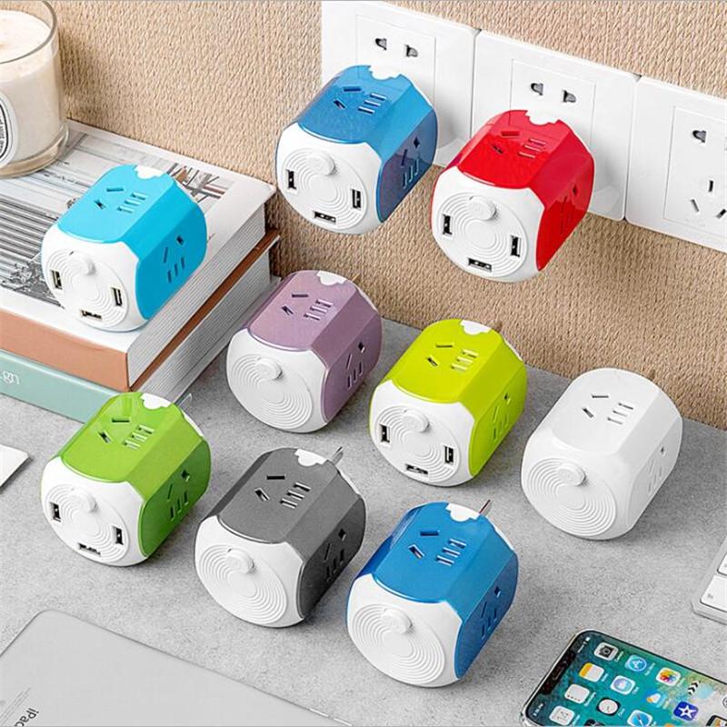 【支持礼品卡】家用插排多功能充电源排插座USB转换器智能魔方接线板 6pt