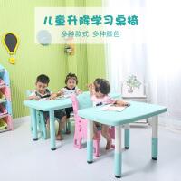 儿童桌椅套装塑料学习吃饭桌子可升降宝宝环保无毒无味0甲醛书桌