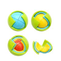 益智球3D智力球迷宫玩具儿童立体拼图7-8-10岁以上DIY拼装