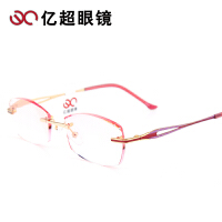 2015高端亿超无框老花镜 超轻老人眼镜老光镜女士款眼睛6602