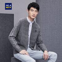 HLA/海澜之家净色修身开衫2018秋季新品舒适长袖针织衫男