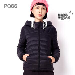 PASS新品时尚黑色羽绒服白鸭绒保暖连帽个性羽绒衣6640932015