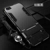 oppoA3手机壳oppoa1保护A7x硅胶套oppoA7防摔oppoA83全包边A5软硬壳a83t