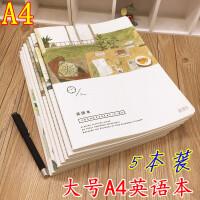 a4英语本加厚四线英文练习笔记本文具记录本大号A4车线英语本