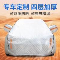 大众新速腾车衣车罩迈腾捷达朗逸帕萨特宝来专用隔热防晒遮阳防雨