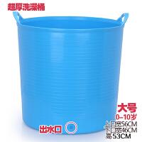 大号加厚游泳儿童宝宝洗澡桶婴儿浴盆洗澡盆泡澡沐浴桶塑料水桶c