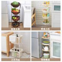 【支持礼品卡】塑料蔬菜水果厨房置物架收纳筐落地多层储物用品用具3放菜篮架子4 jy9