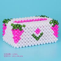 汽车装饰饰品摆件摆饰创意diy手工串珠紫葡萄纸巾盒抽纸盒材料包