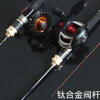 钓鱼竿套装筏竿甩竿抛竿钛合金软稍灵敏碳素鱼杆阀钓杆套装