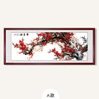 国画客厅装饰画红梅报春图办公室沙发背景墙挂画字画壁画 70cm*210cm 红木色画框 实木画框+有机玻