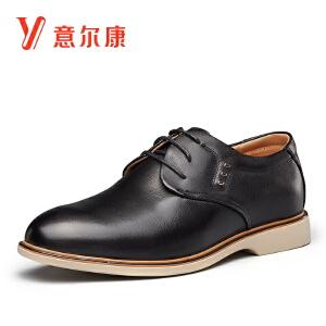 意尔康男鞋韩版软底真皮革男士商务正装皮鞋男婚鞋德比鞋男鞋
