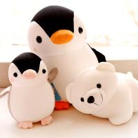 夏季纳米泡沫粒子玩偶 企鹅布娃娃 毛绒公仔玩偶礼物