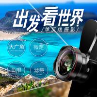 2018新款 手机镜头 单反通用无畸变广角微距鱼眼三合一套装iPhone X抖音苹果8p拍照摄像头外