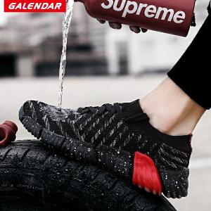 【限时抢购】Galendar男子跑步鞋2018新款男士轻便缓震飞织透气运动休闲鞋跑步鞋JD006