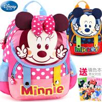 迪士尼幼儿园书包男童女童米奇儿童宝宝双肩背包卡通可爱中小班