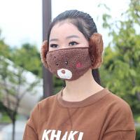 【两个装】冬季新款护耳二合一刺绣小熊口罩可爱 防尘保暖护耳口罩