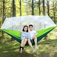 带蚊帐吊床户外单人双人降落伞布超轻防蚊网状室内露营秋千 绿色 绿绿标配260*130