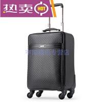 行李箱男女商务拉杆箱万向轮20寸旅行密码软箱小型商务出差箱16寸18寸箱 16 寸 横款