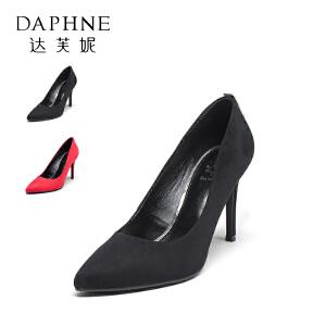 【双十一狂欢购 1件3折】Daphne/达芙妮 秋季性感高跟鞋尖头浅口女单鞋