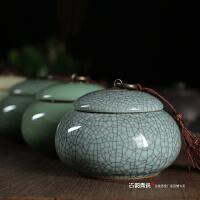 龙泉古韵青瓷茶叶罐陶瓷铜环茶罐紫砂汝窑普洱茶锡仿布密封茶叶罐