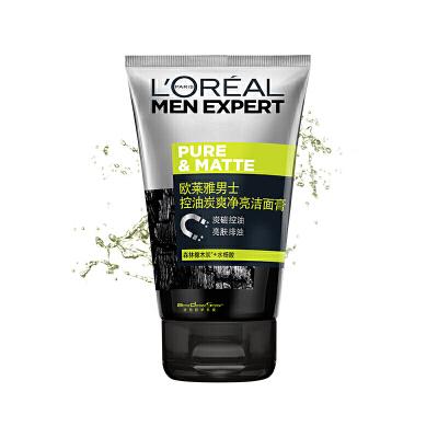 欧莱雅 男士洗面奶控油炭爽水润净亮洁面膏100ml 深层清洁肌肤