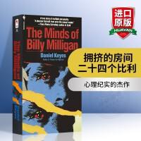 华研原版 24个比利 英文原版 The Minds of Billy Milligan 全英文版心理小说 拥挤的房间原