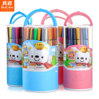真彩水彩笔12/18/24/36/48色可水洗儿童绘画笔 小学生涂鸦笔