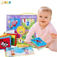 【悦乐朵玩具】儿童早教益智带响纸撕不烂防水布书6本套装认知启蒙童书婴幼儿宝宝0-1-2岁