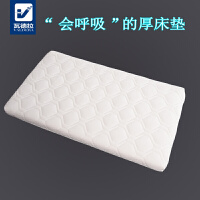valdera婴儿床垫可拆洗垫儿童床垫bb新生儿乳胶儿童床垫a353 【6CM厚】3D升级版乳胶床垫 102*58