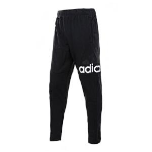 Adidas阿迪达斯男裤 2017新款运动休闲长裤 CE9345