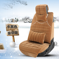 汽车坐垫冬季全包短毛绒速腾科鲁兹凯越福克斯座套羽绒棉座垫车垫