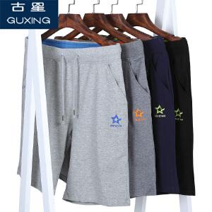 纯棉运动短裤男士古星夏季新薄款透气五分裤跑步大码短裤篮球裤子