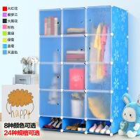 衣柜简易组合树脂衣橱折叠组合式收纳柜塑料塑料储物衣柜5tv