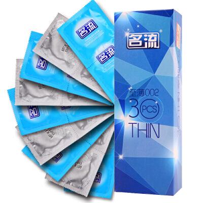 名流 至薄002避孕套平面润滑高潮夫妻安全套TT计生用品超薄002 30只装