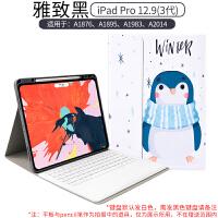 2018新款苹果ipadpro11键盘保护套带笔槽可充电12.9英寸苹果平板电脑壳子网红超薄无线 全面屏iPad Pr