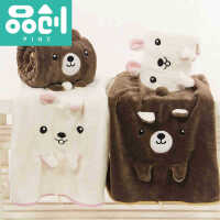 悠悠情侣毛毯 公寓4爱情空调毯毛绒玩具 毛毯暖宝宝两用儿童礼物