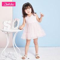 【3折价:60.9】笛莎婴童宝宝连衣裙夏季新款小甜心的夏日纯色连衣裙