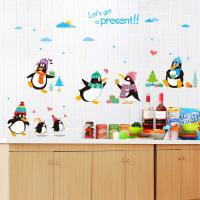 可移除墙贴纸墙纸贴画卧室墙壁温馨装饰客厅电视背景墙壁 企鹅 卡通企鹅 大