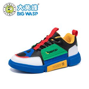 大黄蜂童鞋 儿童二棉鞋2018新款冬 大童鞋子男童12-15岁男运动鞋