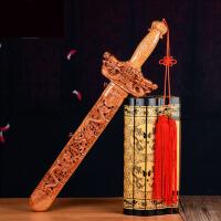 木雕挂件家居装饰品摆设桃木剑摆件雕刻双龙麒麟