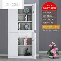 ZUCZUG保密柜 密码文件柜加厚钢制财务凭证柜 资料档案柜 1mm