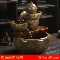 陶瓷流水摆件办公室转运球喷泉客厅加湿器现代简约风水轮鱼缸