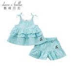 戴维贝拉夏装新款女童套装 宝宝洋气套装DBH10293