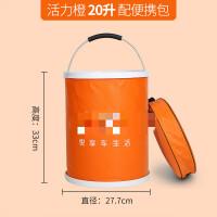 折叠水桶洗车用水桶便携式可折叠桶汽车车载伸缩桶户外钓鱼桶