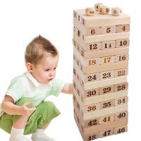 【每满150减50】儿童48粒大号数字木质原木叠叠高积木拼搭层层叠叠乐抽抽乐玩具3-6-12岁