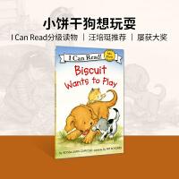 #英文绘本 原版进口 Biscuit Wants to Play 小饼干想玩耍 [4-8岁]