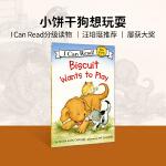 英文绘本 原版进口 Biscuit Wants to Play 小饼干想玩耍 [4-8岁]
