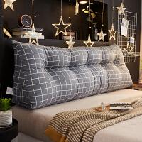 可拆洗床头靠垫大靠背榻榻米沙发靠枕护腰枕三角靠垫飘窗抱枕软包
