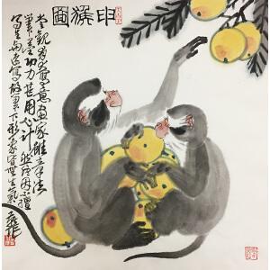 李燕《申猴图》著名画家
